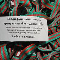 Лестница функциональной подготовки «ДВОЙНАЯ 6М»