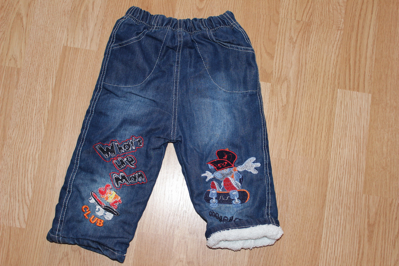 Ясельные джинсы на махре Мальчик 0 - 6 месяцев