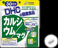 Витамины для костей и суставов DHC Кальций+Магний (90 шт.)