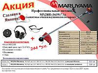 Мотокоса Maruyama MX21H (наушники, очки, режущий диск, косильная головка)