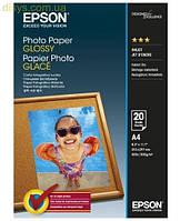 Фотобумага EPSON Glossy Photo Paper глянцевая 200г/м2 A4 20л (C13S042538)