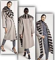 Пальто женское с мехом шиншиллы, английский воротник