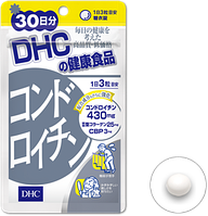 Витамины для суставов и костей DHC Хондроитин (90 шт.)