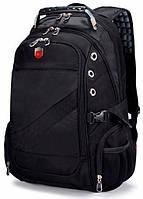 Рюкзак  спортивный SWISSGEAR GA-557650B, на 30 л, Реплика