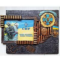 Фоторамка «СБУ» Подарок сотруднику службы безопасности Украины Ручная работа, фото 1