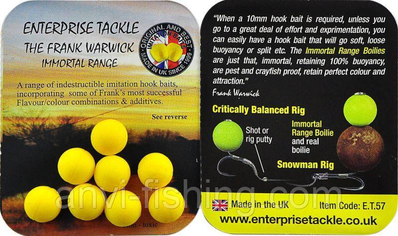 Искусственные бойлы 10mm Boilie Yellow Pineapple & N-Butyric Acid
