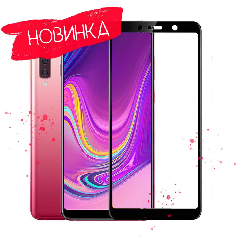 Чёрное Защитное стекло Full Screen Samsung A9 2018 A920