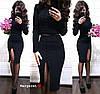 Женский вязаный костюм с юбкой, в расцветках. БЛ-2-0221, фото 4