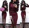 Женский вязаный костюм с юбкой, в расцветках. БЛ-2-0221, фото 5