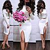 Женский вязаный костюм с юбкой, в расцветках. БЛ-2-0221, фото 2