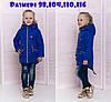 Модные весенние курточки и плащи для девочек , фото 5