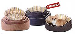 """Лежак для собак  """"Бренди""""  № 2"""