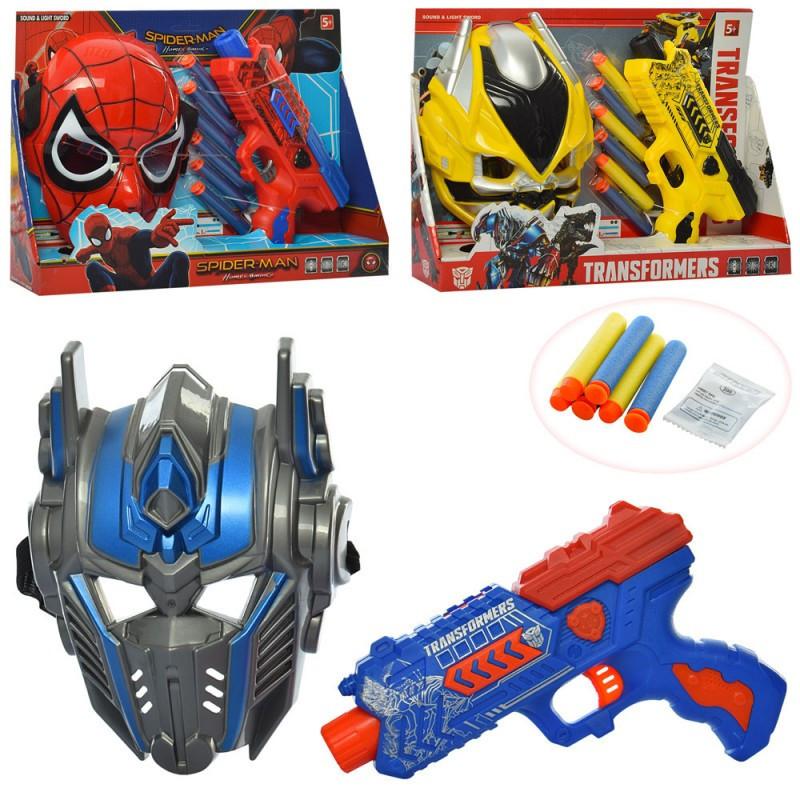 Набор супергероя с маской и пистолетом