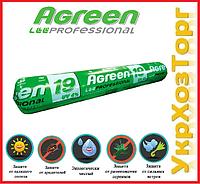 Агроволокно Agreen (белое) 19 г/м², 15,8х100 м., фото 1