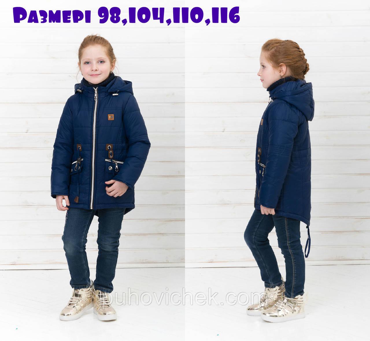 Модные весенние курточки и плащи для девочек