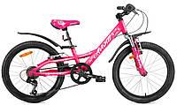 Горный детский велосипед для девочки  Avanti Sonic 20 (2019)  new