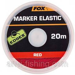 FOX маркерная резина 20м EDGES