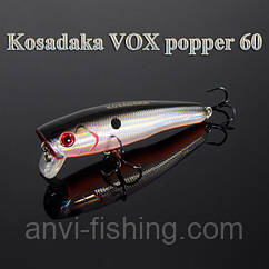 Воблер Kosadaka VOX popper 60