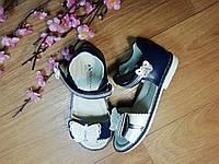 Синие кожаные   ортопедические босоножки с бабочкой Шалунишка (Размер 17 см)