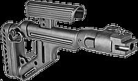 Приклад складной FAB UAS  для AK 47, полимер, черный
