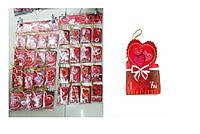 """Вітальні листівки """"Валентинки"""" (6,7x9,4 см, 144 шт у блістері)"""