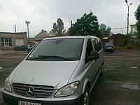 Автостекла недорого Донецк