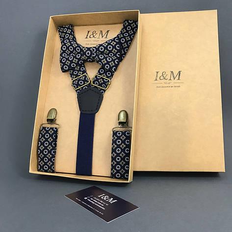 Набор I&M Craft галстук-бабочка и подтяжки для брюк синий с принтом(030268), фото 2