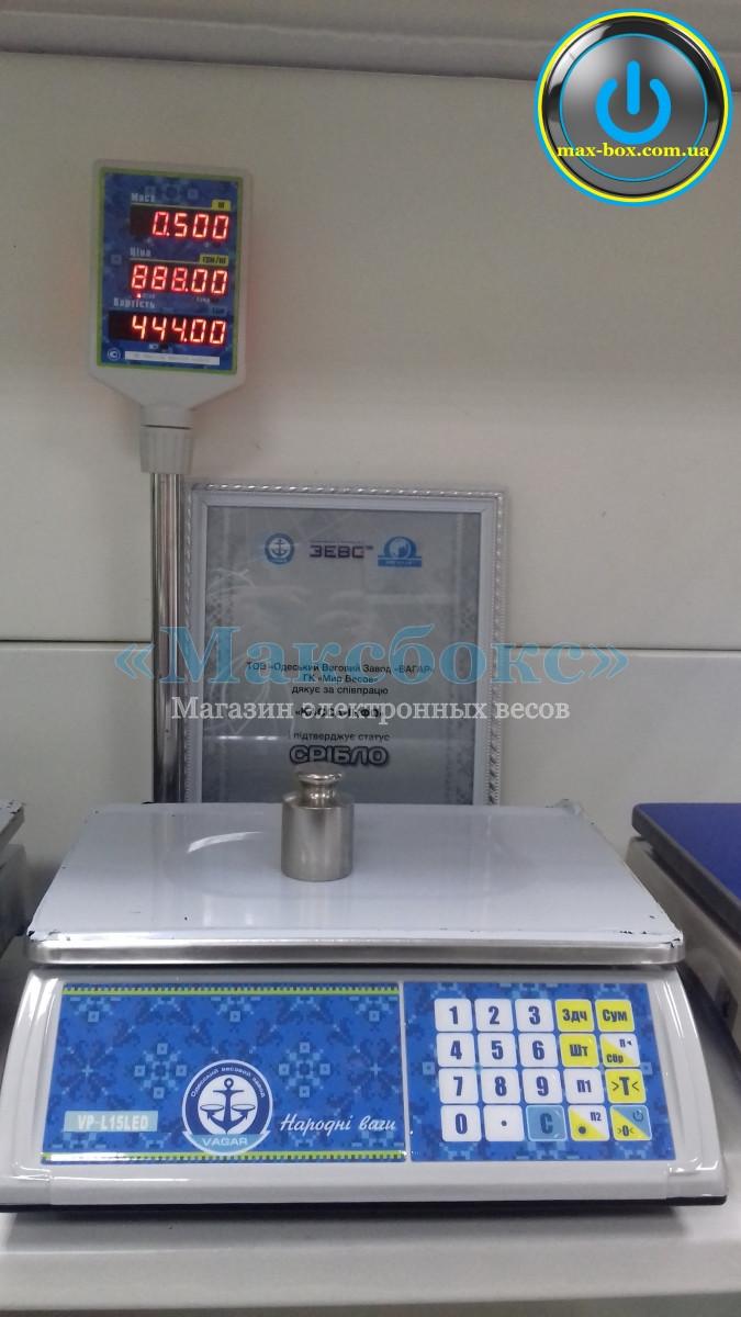 VAGAR VPL LED Весы торговые до 15 кг