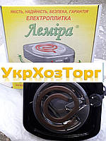 """Электроплита """"Лемира"""" широкий тэн ЭПТ 1-1,0 кВт/220 В, фото 1"""