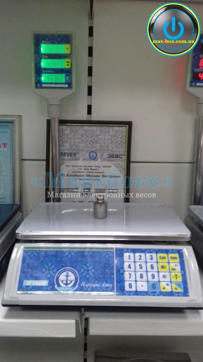 Vagar VPL LCD Весы торговые до 30 кг с поверкой