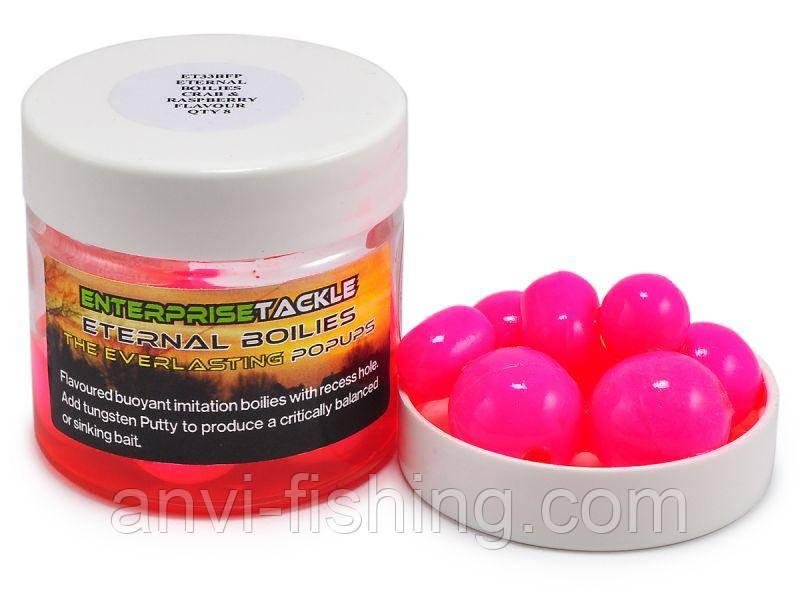 Задипованные бойлы Eternal Boilie Mixed 12, 15, 18mm Fluoro Pink Crab&Raspberry