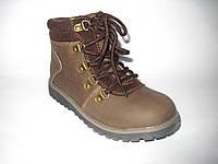 Детские демисезонные ботинки для мальчика, размер 35 - 22,5 см