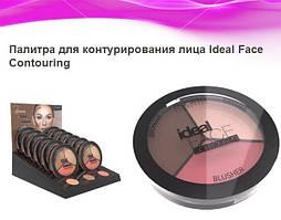 Стартовый набор INGRID Палитра для контурирования 3в1 Ideal Face Contouring