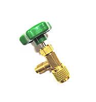 Кран для фреона СН - 341 под клапан (R-600, R22, R12)  Китай