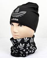 Трикотажный комплект Adidas (шапка+хомут) черный+серебро