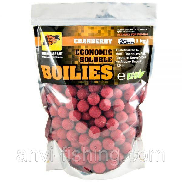 CCBaits Пылящие Бойлы Economic Soluble Cranberry
