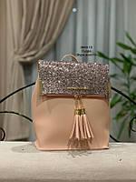 Женские рюкзаки Глиттер,пудра, фото 3