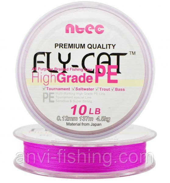 Шнур плетеный NTEC Fly Cat PINK (розовый) 137 m