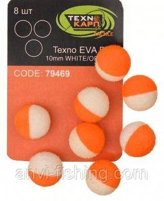 Texno EVA Balls 10mm white/orange уп/8шт