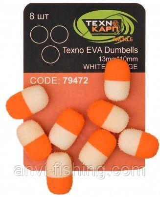 Texno EVA Dumbells 13mm*10mm white/orange уп/8шт