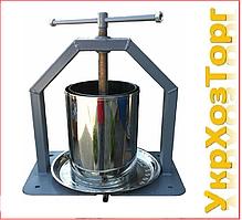 Пресс для сока 10 литров нержавейка (Винница)