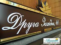 """Домовой знак """"Венеция"""""""