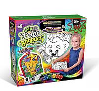 Набор для творчества детский рюкзачек раскраска.Набор для творчества для девочек.Набор креативного творчества.