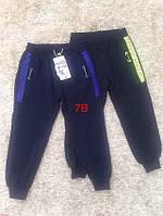 Спортивные штаны для мальчика от 98 до 128 рост.