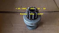 СТ230К-3708600-01  Привод стартера (бендикс) ГАЗ 53  ( оригинал )