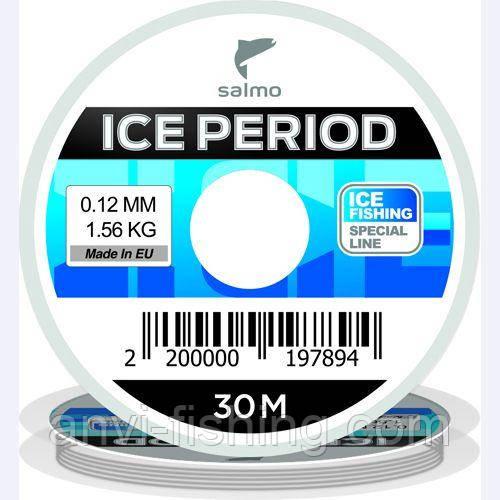 Леска для зимней рыбалки Salmo ICE Period