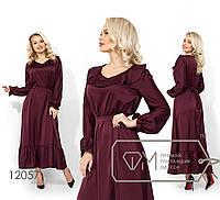 Шелковое платье прямого кроя под пояс, горловиной с оборкой, длинными рукавами с манжетами и воланом, 2 цвета