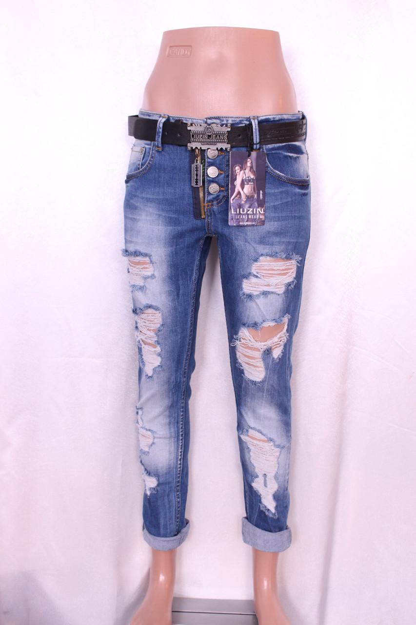 Женские джинсы Liuzin Jeans Бойфренды