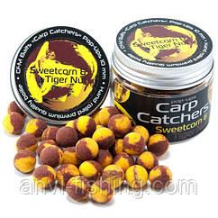 Бойлы pop-up Carp Catchers «Sweetcorn & TigerNut» 10mm