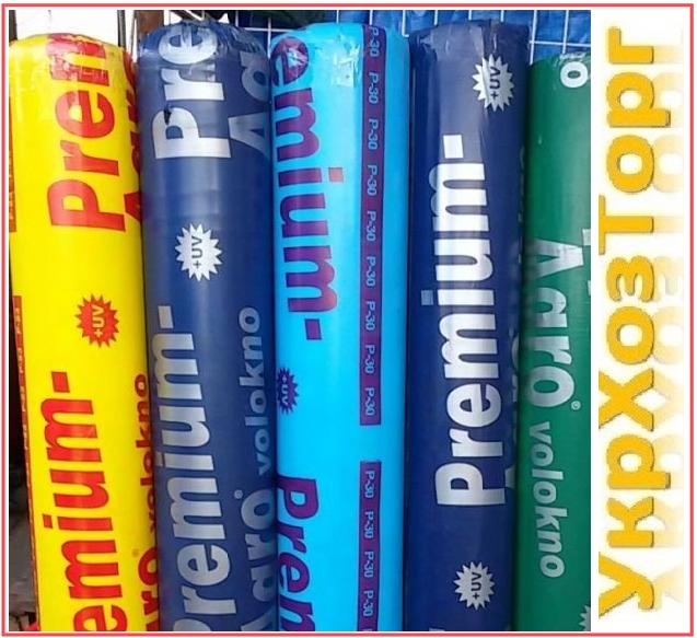 Агроволокно Premium-Agro (Черное) P-50 г/м2 100 м  1.07м